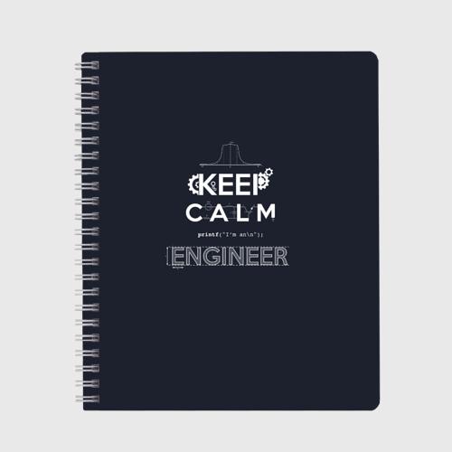 Тетрадь Keep Calm Engineer Фото 01