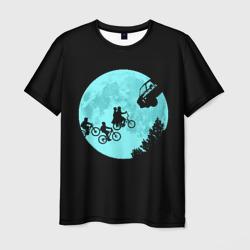 Очень Странная Луна
