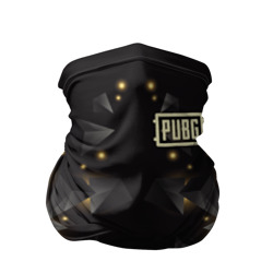 PUBG Guard Light