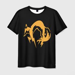 Electro Fox