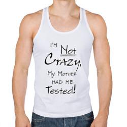 Я не сумасшедший