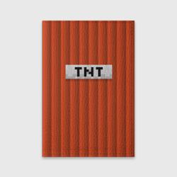 TNT - интернет магазин Futbolkaa.ru