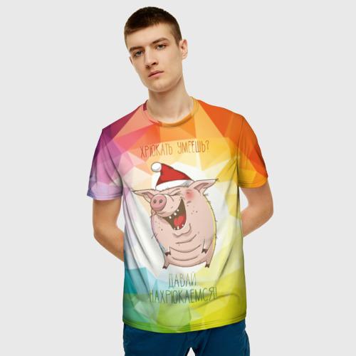 Мужская футболка 3D Давай нахрюкаемся! Фото 01