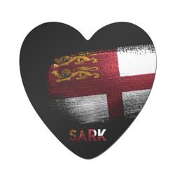 SARK(САРК)