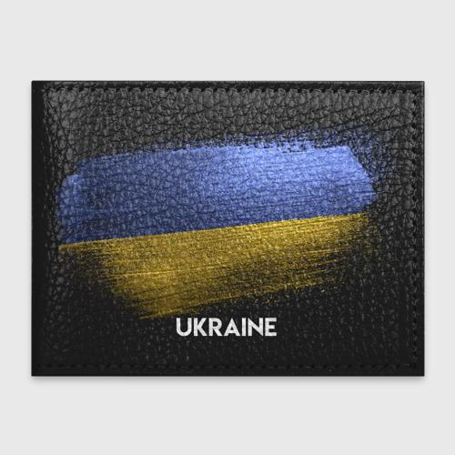 UKRAINE(Украина)