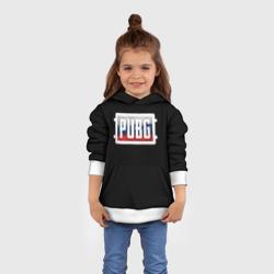 PUBG RUSSIA
