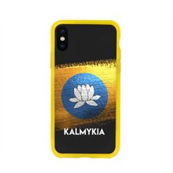 Калмыкия(Kalmykia)