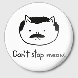 Don't stop meow