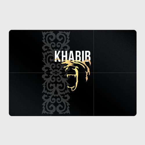 Хабиб (орнамент)