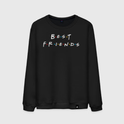 Best Friends (dark)