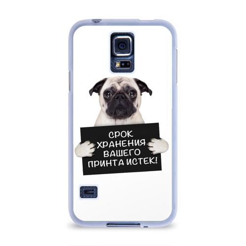 Чехол для Samsung Galaxy S5 силиконовый  Фото 01, мопсяу пз