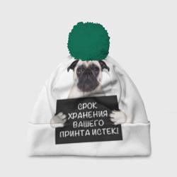 мопсяу пз