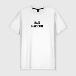 """Белая футболка \""""I HATE JAVA\"""""""