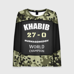 Хабиб 27 Побед