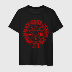 Alucard Pentagram