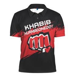 UFC MMA KHABIB NURMAGOMEDOV
