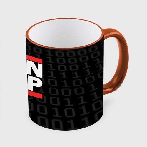 Run PHP
