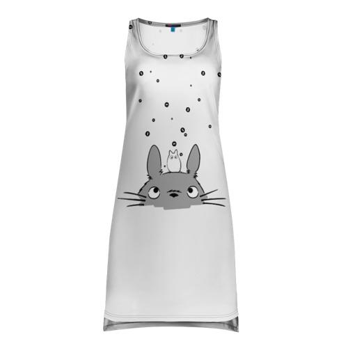 Totoro The Rain
