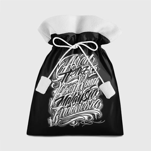 Подарочный 3D мешок Asian