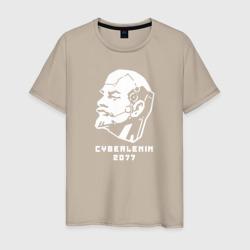 Кибер-Ленин 2077
