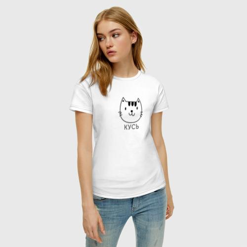 Женская футболка хлопок Кусь Фото 01