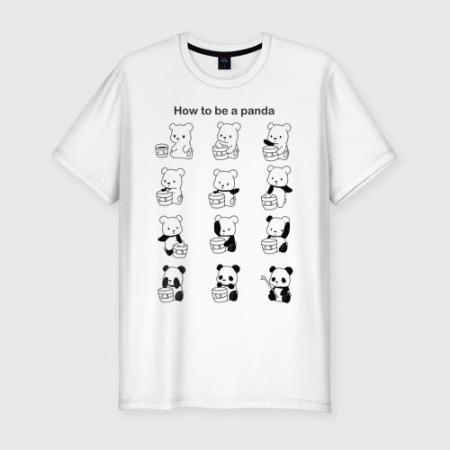 Как стать пандой
