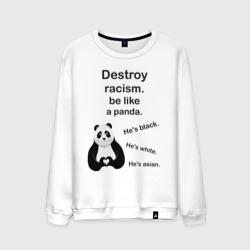Нет расизму!