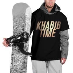 Время Хабиба