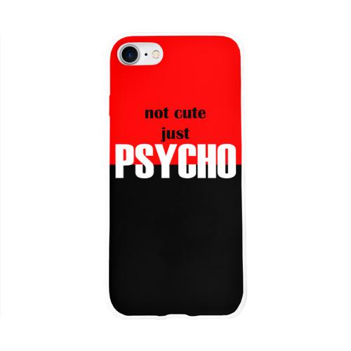 PSYCHO!