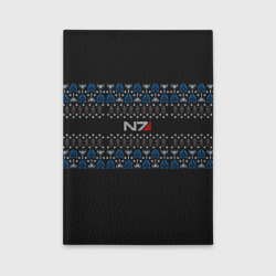N7 Вязаный