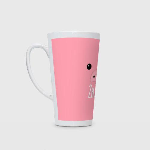 Piggy 2k19