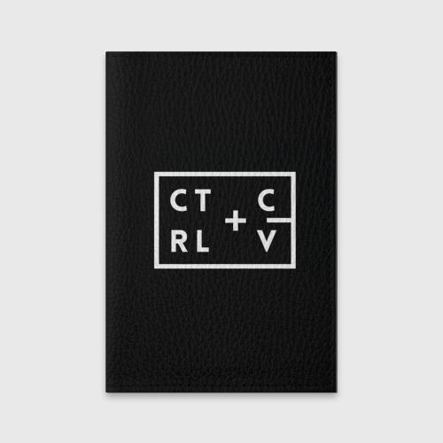 Обложка для паспорта матовая кожа Ctrl-c,Ctrl-v Программирование Фото 01