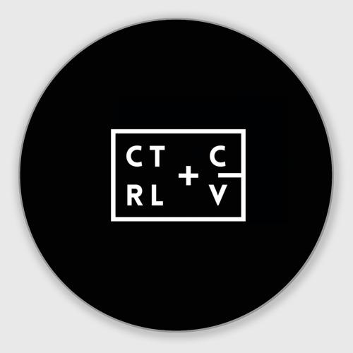 Коврик для мышки круглый Ctrl-c,Ctrl-v Программирование Фото 01