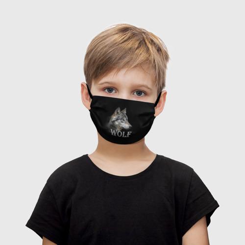Детская маска (+5 фильтров) Wolf  Фото 01