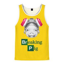 Breaking Pig