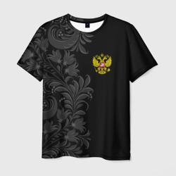 Герб России и Орнамент