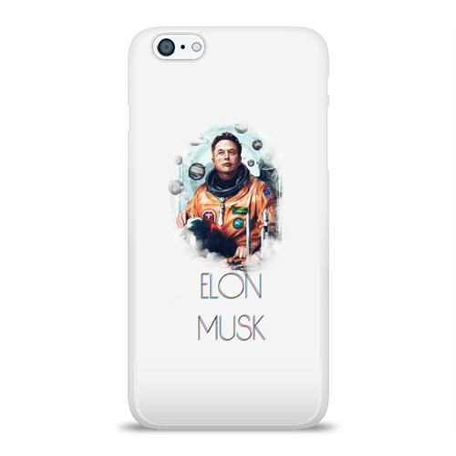Илон Маск #2