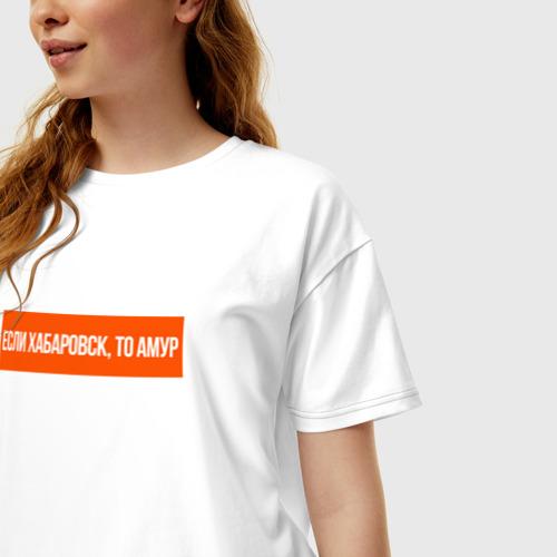 """Если Хабаровск, то \""""Амур\"""" ХК"""