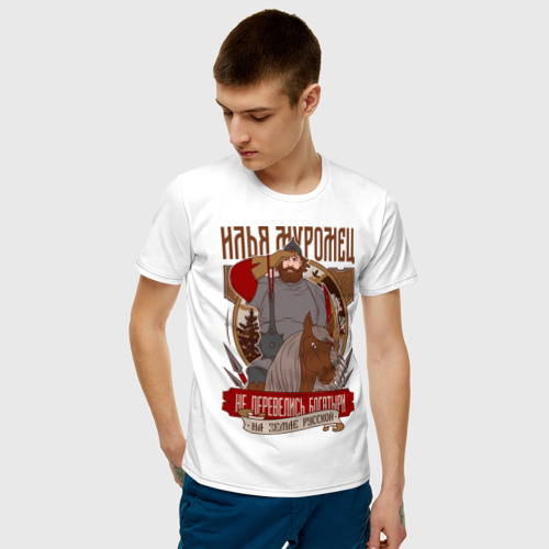 "Мужская футболка хлопок Футболка \""Илья Муромец\"" Фото 01"