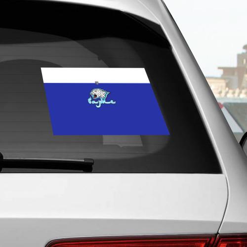 "Старченко ХК ""Барыс"" Астана"
