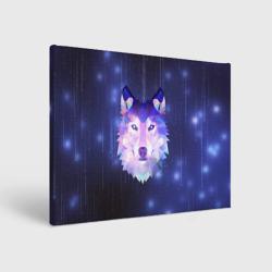 Космический Волк
