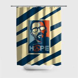 HOPE Half-Life