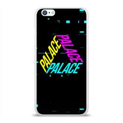 PALACE Glitch