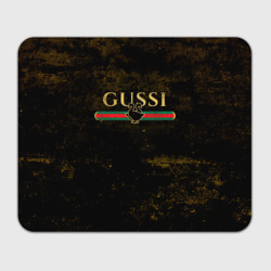 GUSSI GOLD