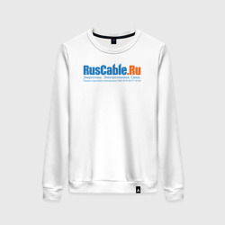 RusCable Classic White #1