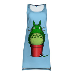 Totoro bush