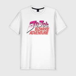 JoJo's Bizarre Adventure_2