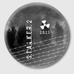 Stalker 2 - интернет магазин Futbolkaa.ru