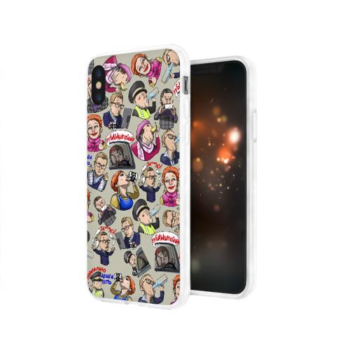 Чехол для Apple iPhone X силиконовый глянцевый  Фото 03, В Питере - пить