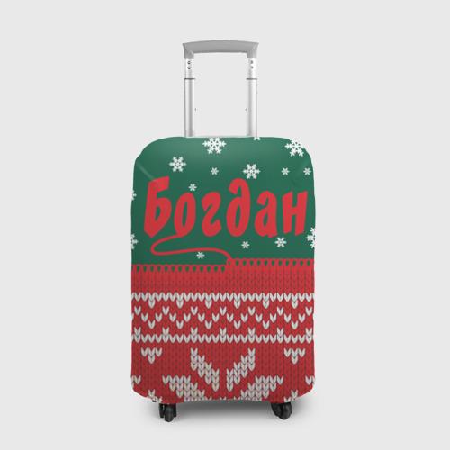 Чехол для чемодана 3D  Фото 01, Новогодний Богдан